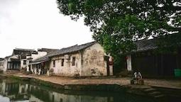 Yinjiangnan Xishui Zhijian Themed Inn