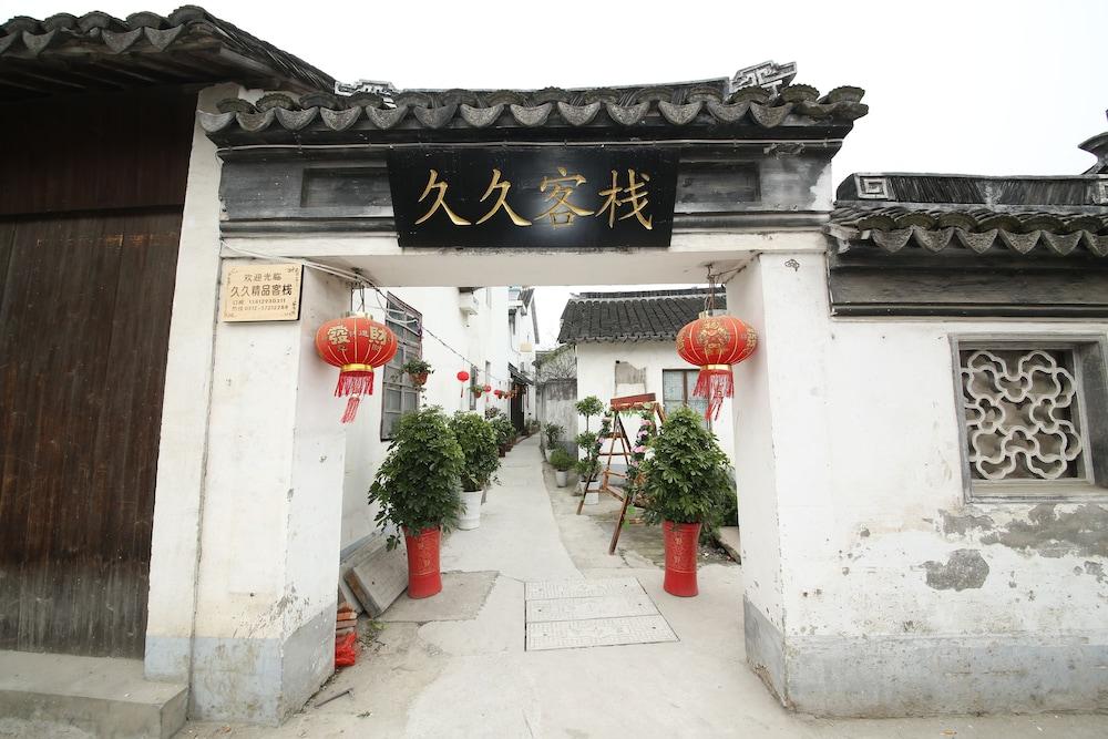 Zhouzhuang Courtyard 99 Hostel