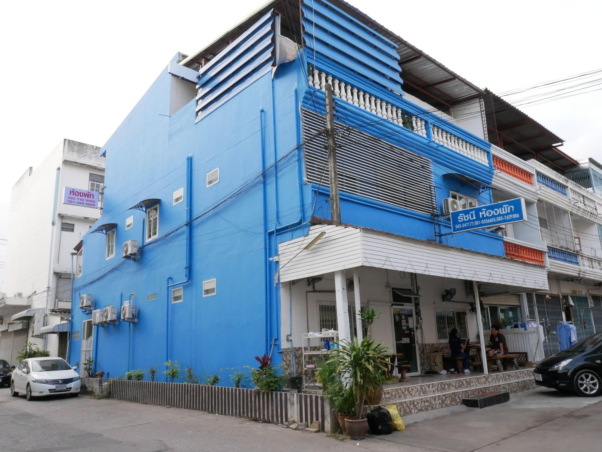 Rachanee Guesthouse, Muang Khon Kaen
