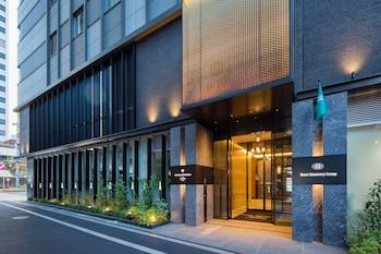 Hotel Monterey Le Frere Osaka - Hotel Front