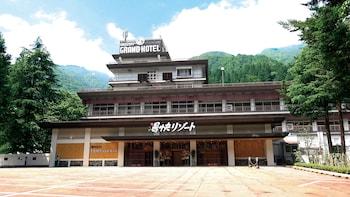湯快リゾート 宇奈月グランドホテル