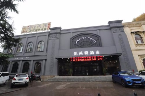 Luoyang Comfort Boutique Hotel, Luoyang