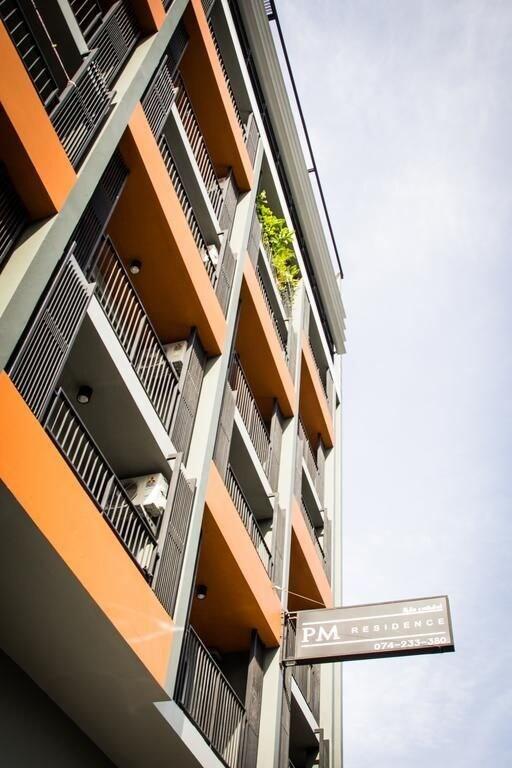 PM Residence, Hat Yai