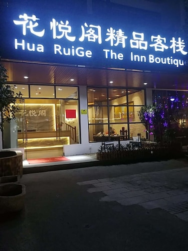 Hua Yue Ge Boutique Hotel, Guilin