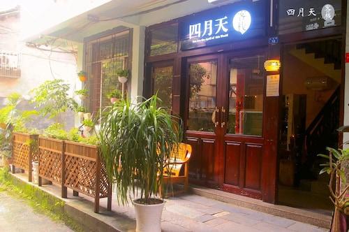April Inn Yangshuo, Guilin