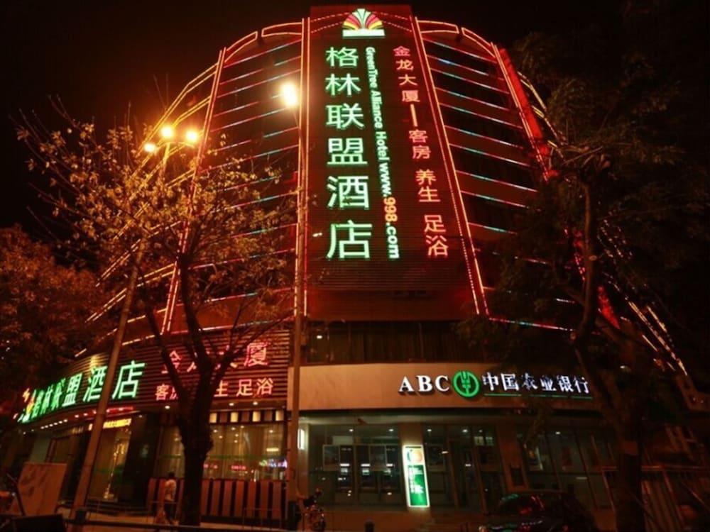 GreenTree Alliance ChaoZhou Jinlong Building Hotel