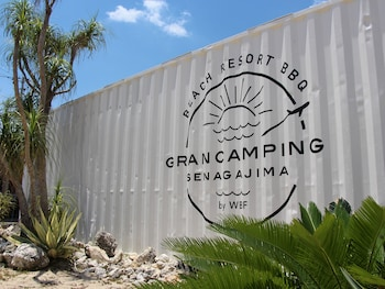 GRANCAMPING SENAGAJIMA by WBF
