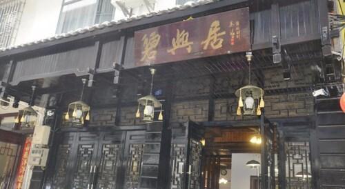 BIXINGJU HOSTEL, Guilin