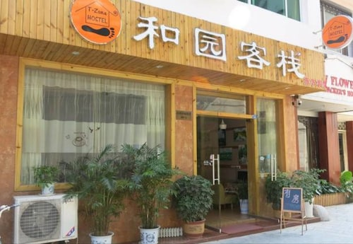 Heyuan Inn, Guilin