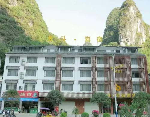North Star Hotel, Guilin