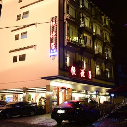 Happy Journey Hotel, Guilin
