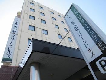 ホテル苫小牧グリーンヒルズ(旧:苫小牧グリーンホテル)(BBHホテルグループ)