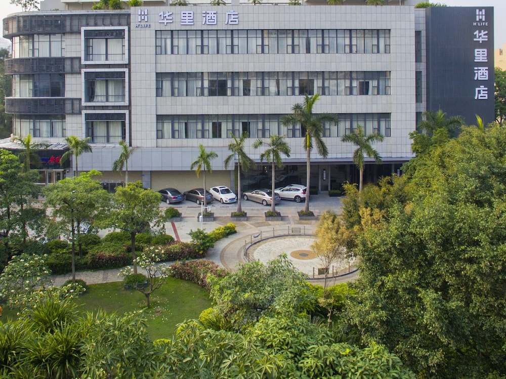 H ライフ ホテル キアンハイ ブランチ (深圳华里精品酒店)