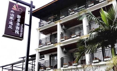 Waibojia.Meet Resort Yangshuo, Guilin