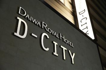 DAIWA ROYAL HOTEL D-CITY OSAKA HIGASHITEMMA Front of Property