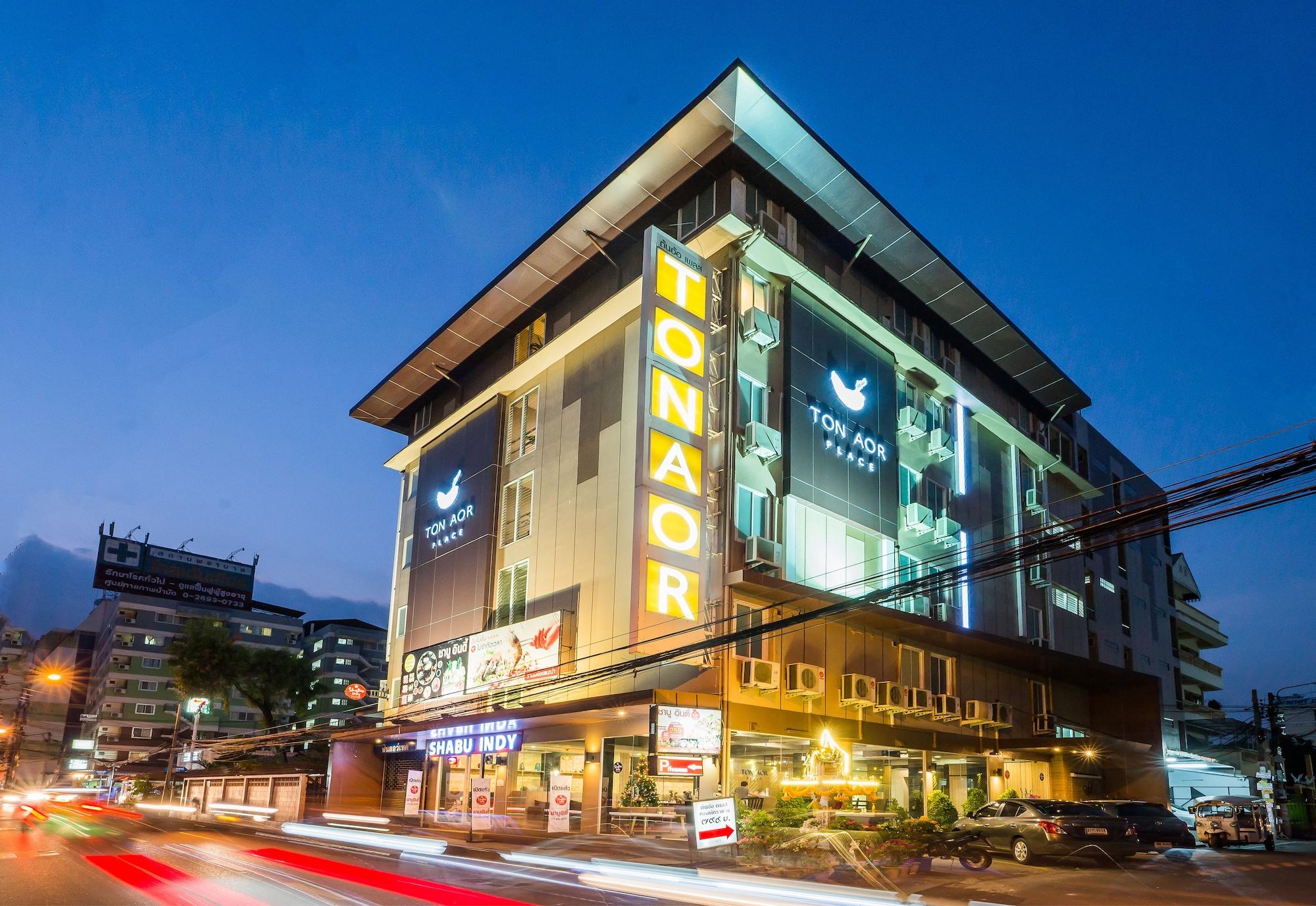 Ton Aor Place Hotel Ratchada, Huai Kwang