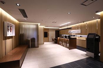 HOTEL GRACERY ASAKUSA Lobby