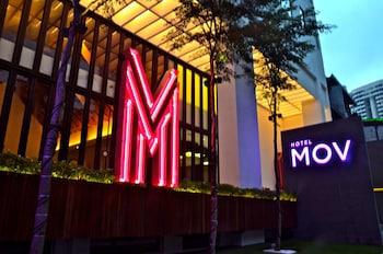MOV ホテル クアラルンプール