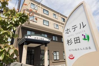 ホテル杉田
