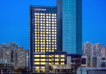 Courtyard by Marriott Xi`an North