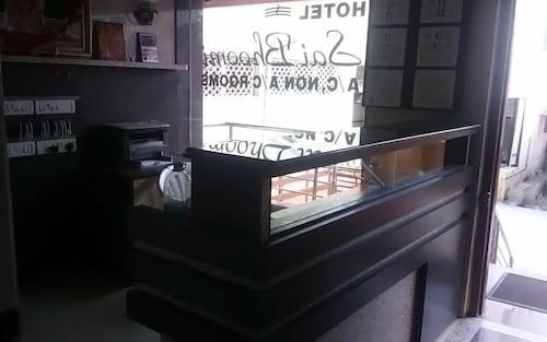 Sai Bhoomi, Ahmadnagar