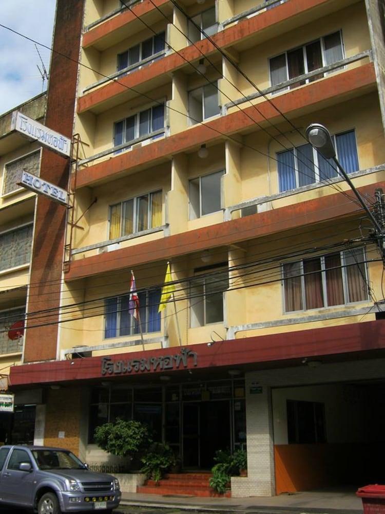 ホー ファー ホテル