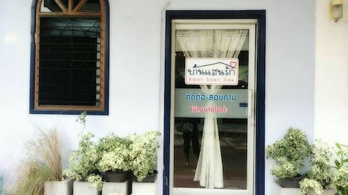 Baan Saen Rak Apartment, Muang Phatthalung