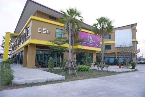 C2U Hotel Uthai Thani - Adults Only, Nong Khayang