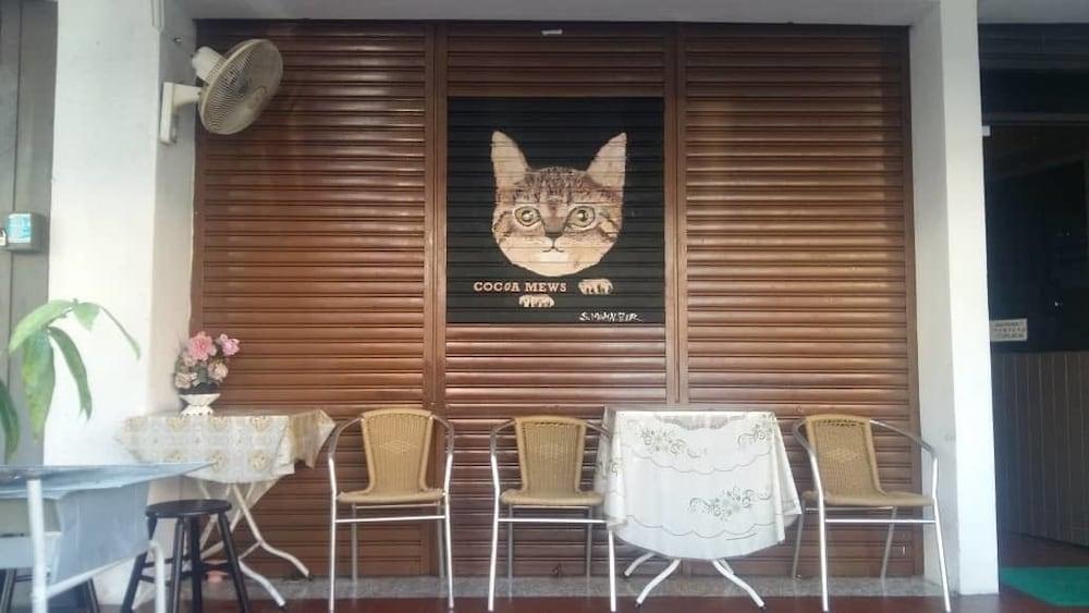 ココア ミューズ カフェ & ホームステイ