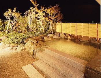 KOTOBUKIROU RINSUITEI Hot Springs