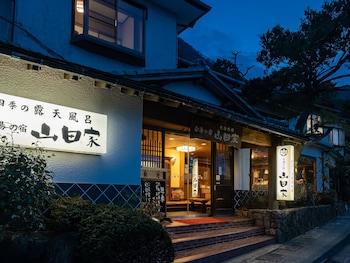 Hotel - Shirayu no Yado Yamadaya