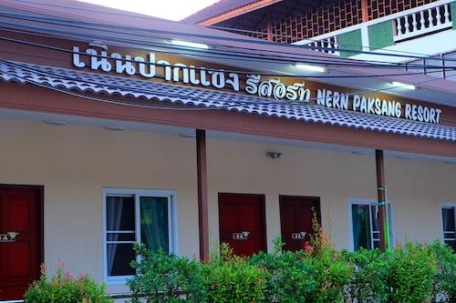 Nern Paksang Resort, Sai Yok