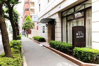 Hotel - JR-EAST HOTEL METS KUMEGAWA