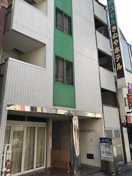 Hotel - Capsule Kinuyahotel Ikebukuro - Men Only
