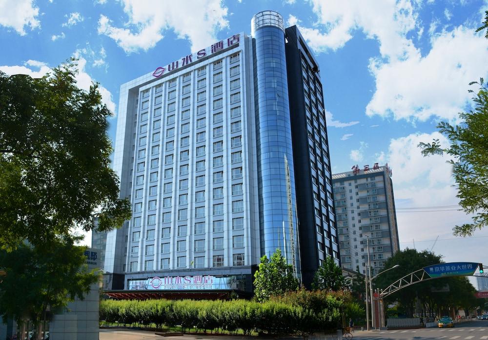 シャンシュイ S ホテル馬連道 (山水S酒店北京馬連道店)