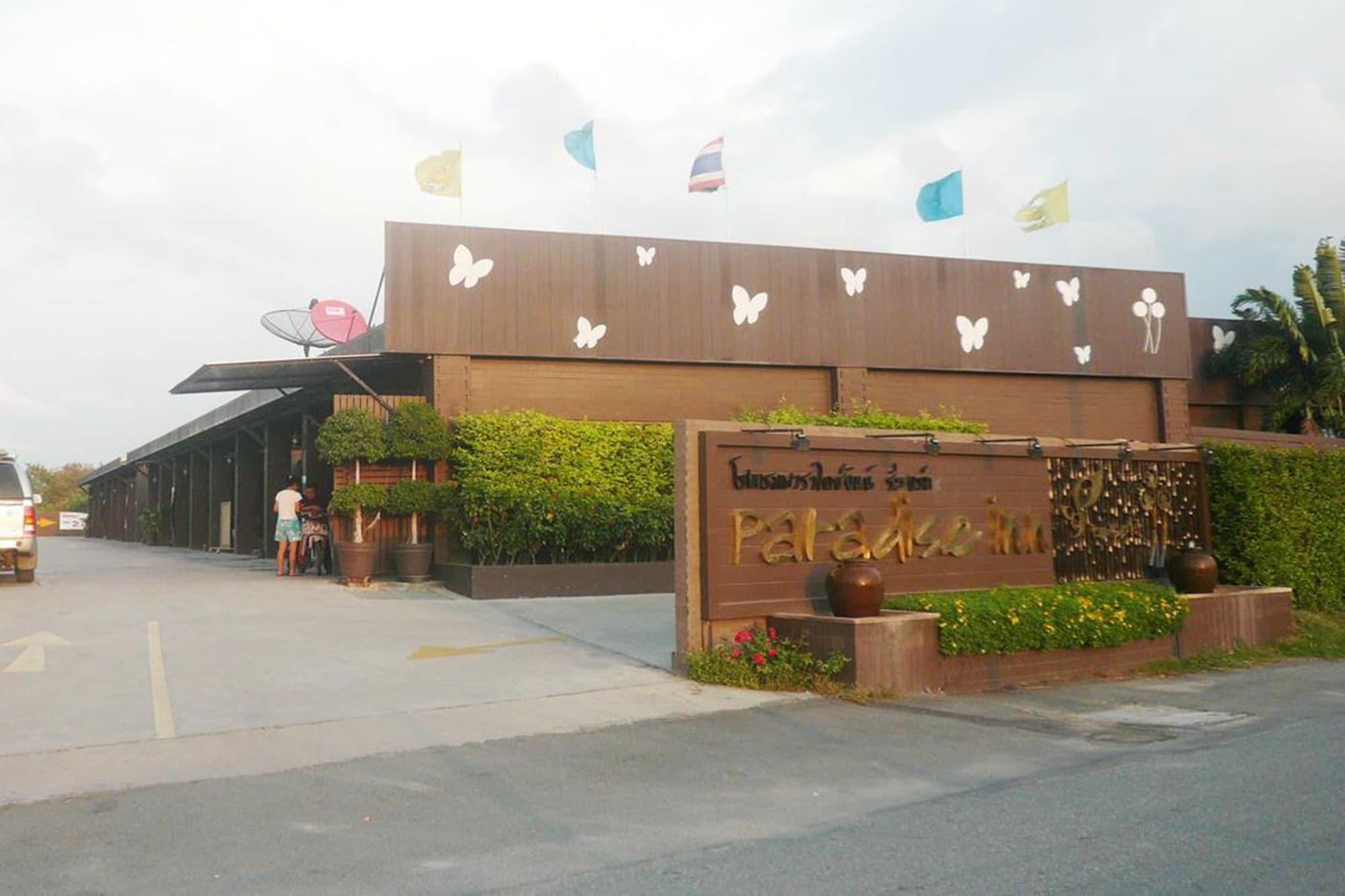 Paradise Inn Resort - Adults Only, Muang Chon Buri