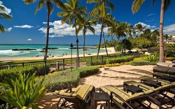 Ko Olina Beach Villa 3 Bedrooms 2.5 Bathrooms Condo