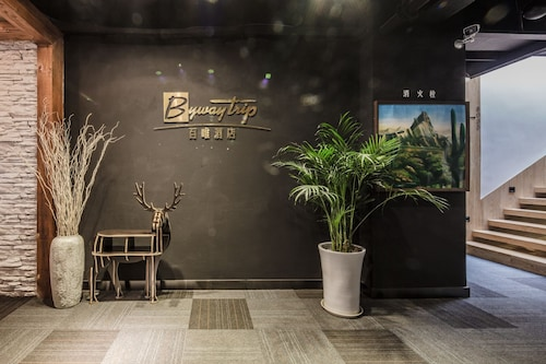 Bywaytrip Hotel, Chengdu