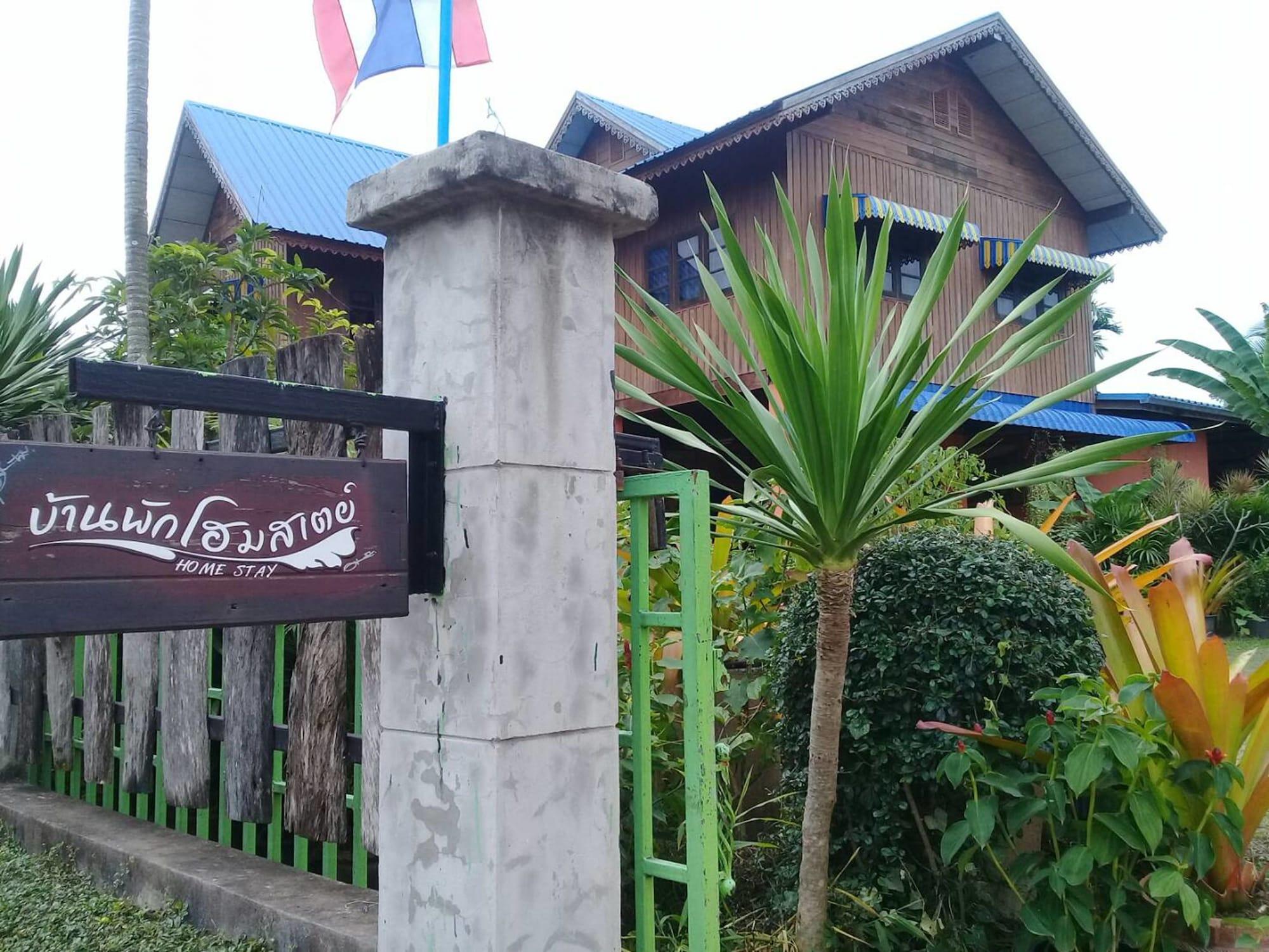 Baan Kokmuang Homestay, Prakhon Chai