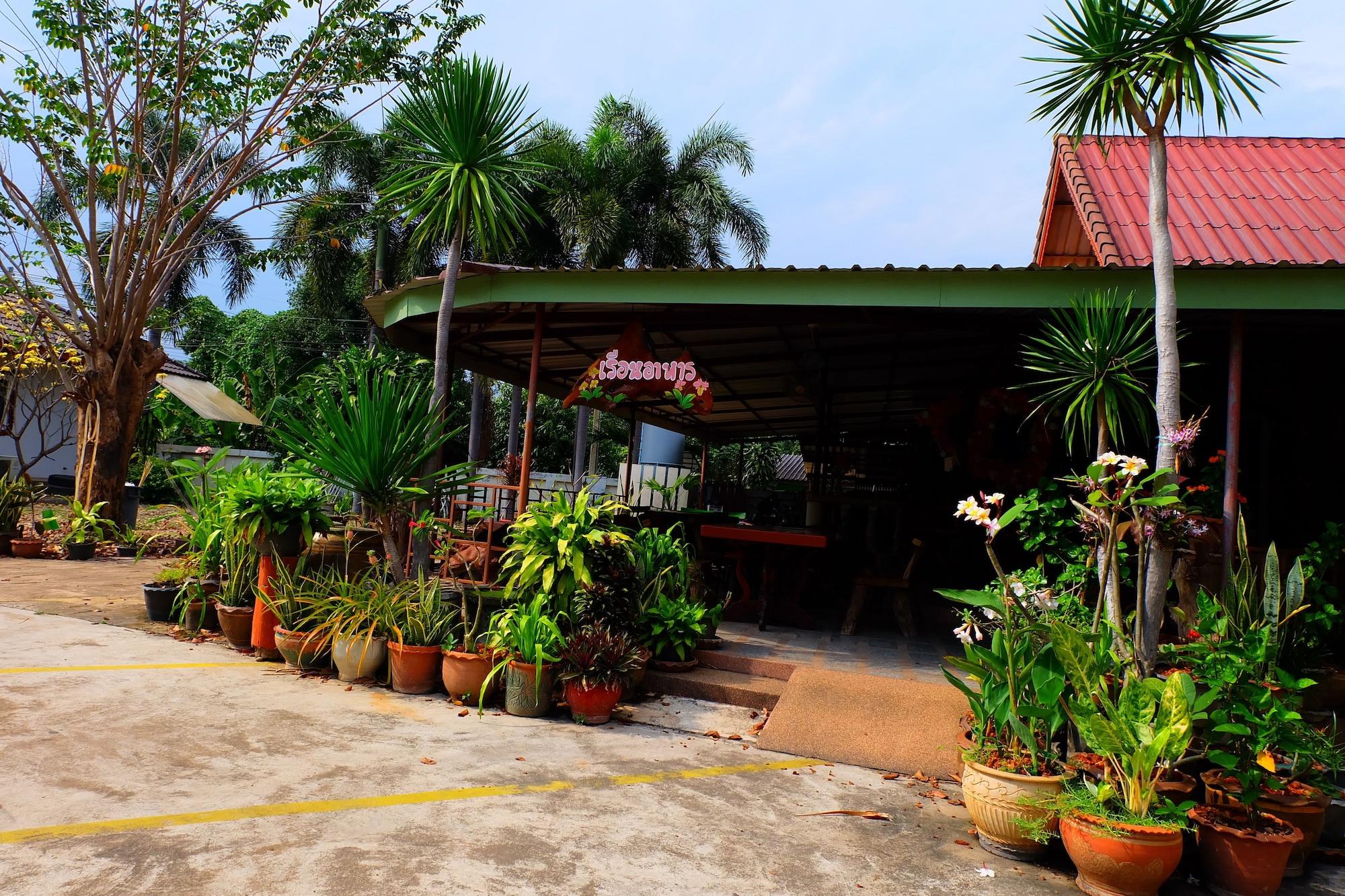 Techno Riverview Resort, Mueang Kamphaeng Phet