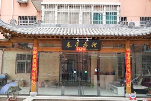 Qinxing Hotel, Xianyang
