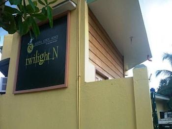TWILIGHT N PENSION HOUSE Exterior