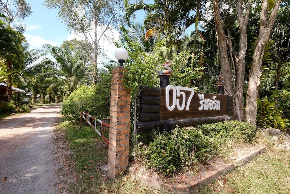 057 リゾート