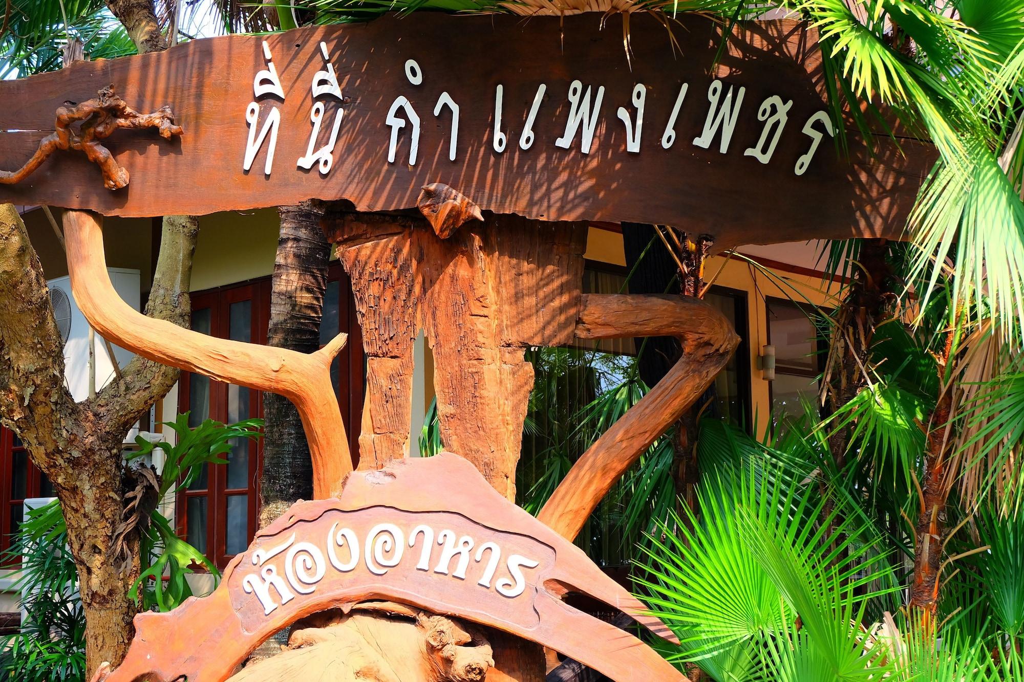 Big Tree Resort, Mueang Kamphaeng Phet