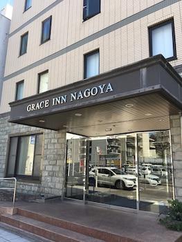 Hotel - GRACE INN NAGOYA
