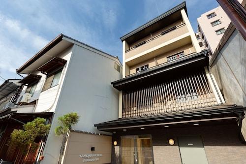 GRAND JAPANING HOTEL Karasumaoike, Kyoto