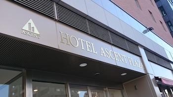HOTEL ASCENT PLAZA Hamamatsu