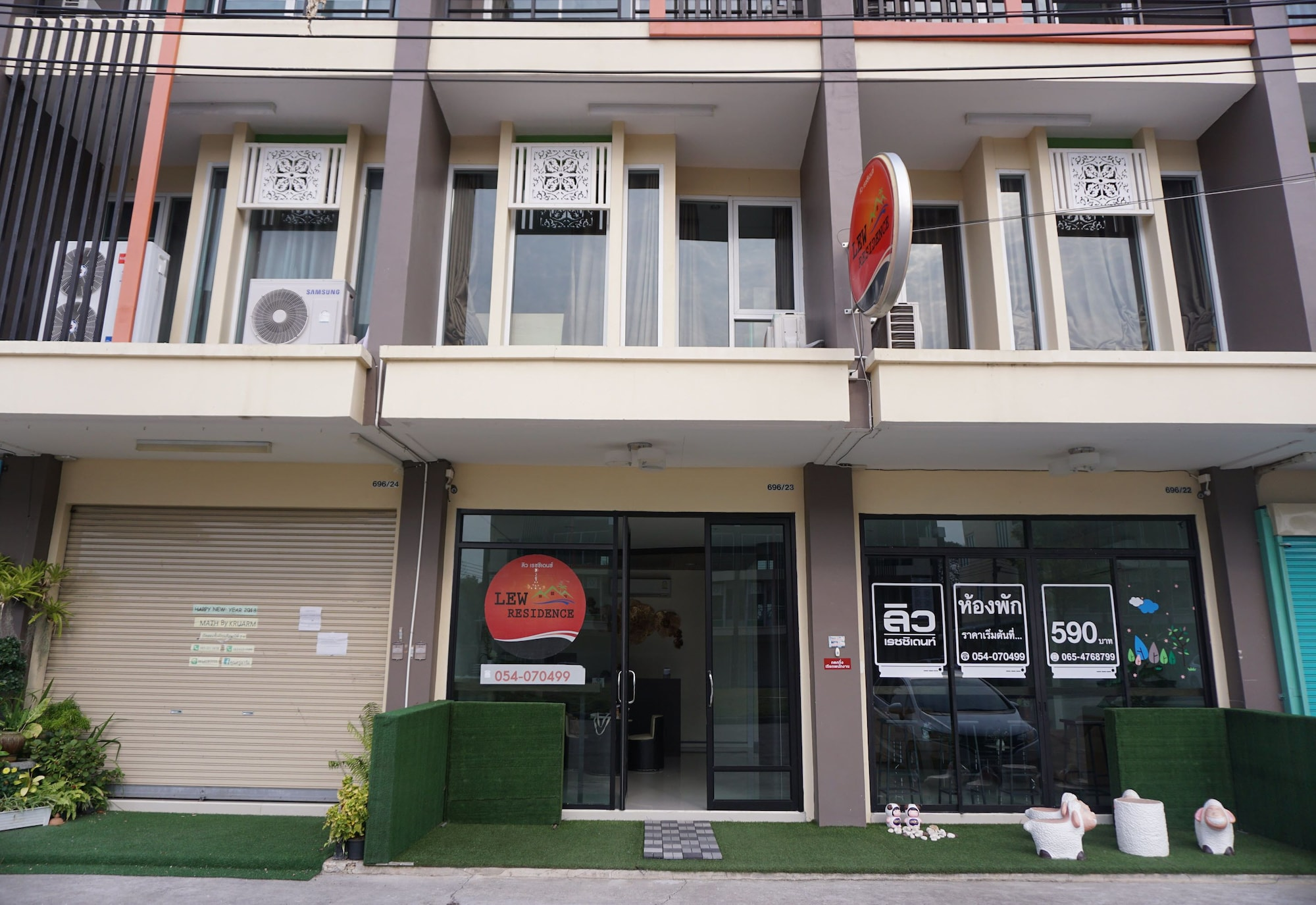 Lew Residence, Muang Phayao