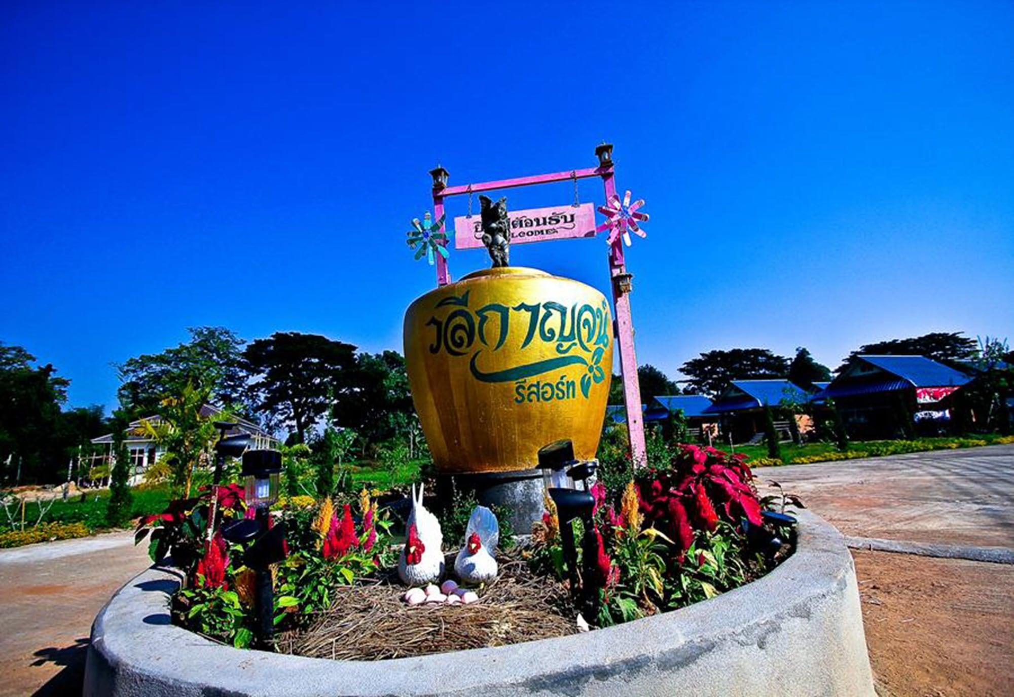 Waleekarn Resort, Muang Phayao
