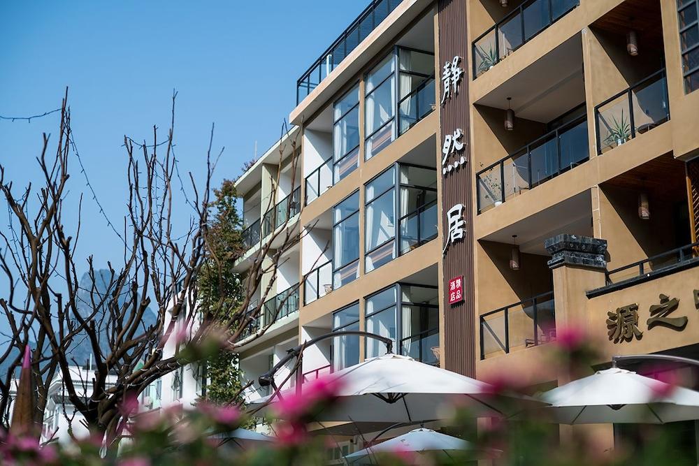 CTN リ リバー ブティック ホテル (静然居)